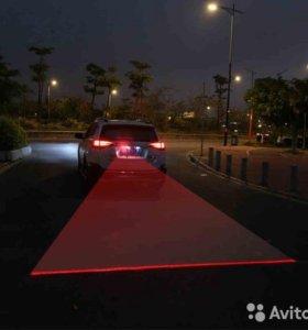 Лазерный,противотуманный стоп-сигнал
