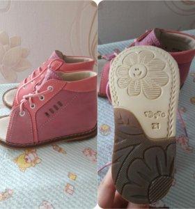 Ортопедические ботиночки. Носик открытый
