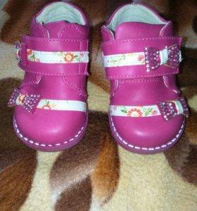 Новые Ботиночки для девочки