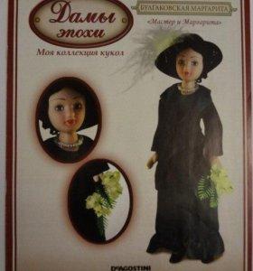 "Фарфоровая кукла ""Дамы эпохи"""
