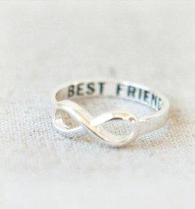 "Кольцо ""best friends"""