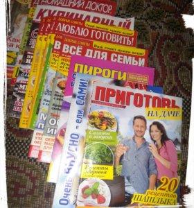 Продам журналы по кулинарии в хорошем состоянии.