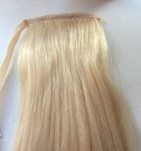 Хвост на ленте ( натуральные волосы)