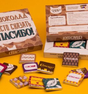 Подарочные наборы шоколада