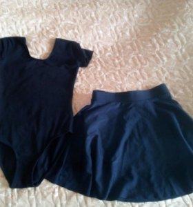 Купальник и юбка Korri для занятий гимнастикой