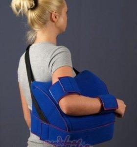 Шина отводящая для сустава плеча