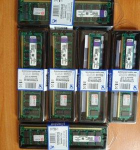 DDR2 2GB Оперативная память. Новая. Цена за ПАРУ.