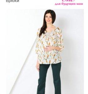 Новые брюки для беременных 42 р