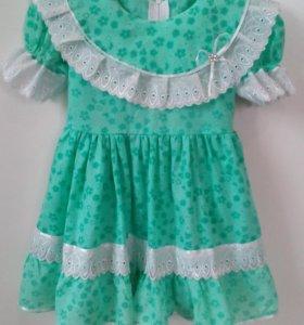 Платье рост 92