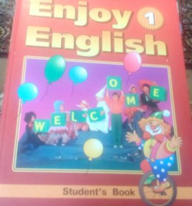 Учебник для 1 класса