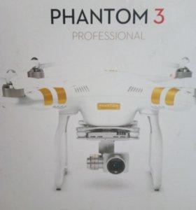 Квадракоптер Phantom3.Видеосъёмка.