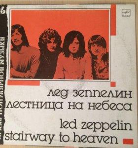 Виниловая пластинка Led Zeppelin - Stairway to hea