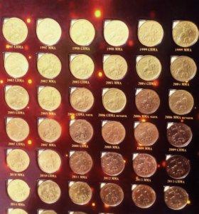 Планшеты 10-50 коп. 1997-2015 г. М и СП