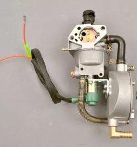 Карбюратор для двигателя Lifan 182-190(Honda gh 39