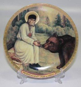"""Декоративная тарелка """"Серафим Саровский""""  18.5см"""