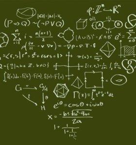 Репетитор по математике 1-9класс