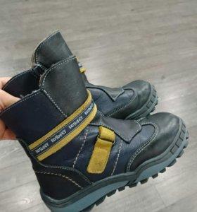 Зимнии ботинки Котофей 28