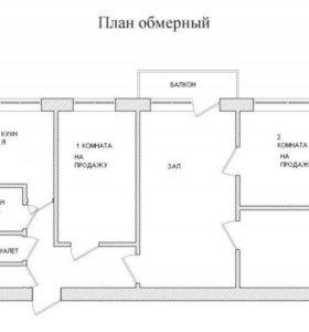 Продам две комнаты в четырехкомнатной квартире