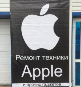 Ремонт техники Apple Samsung Asus Xiaomi и прочих.