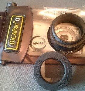 Аквабокс для фотоаппарата