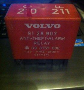 Реле сигнализации volvo 850 91-97