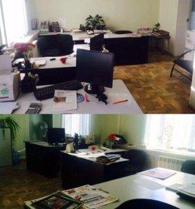 Аренда кабинета
