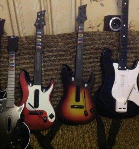 Guitar Hero PS3, PC