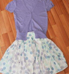 Кардиган и юбка