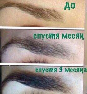 Масло усьмы-активатор роста бровей,ресниц,волос