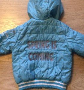 Куртка фирма Ариадна