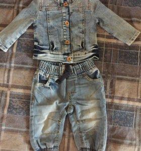 Одежда комплект