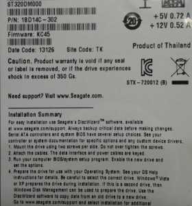 Жесткий диск для пк 320гб