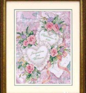 Набор для вышивания 3217 two heart united wedding