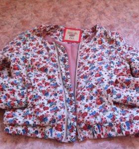 Курточка+сапоги