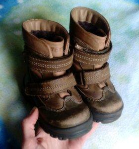 Зимние ботинки Тотто 21