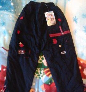 Зимние штаны 92+