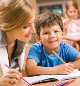 Услуги репетитора начальных классов