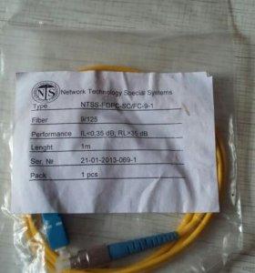 Патчкорд оптический SC-FC/UPC SM 1 метр