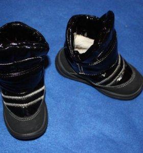 Ботинки зимние Скандия