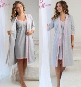 Комплект халат и сорочка серый с розовым