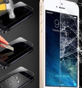 Ремонт iPhone и других телефонов, планшетов.