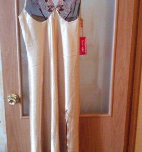 Шелковое белье..размер 50-52