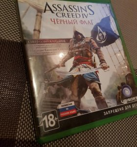 assassins creed black flag игра на xbox one