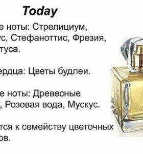 Женская парфюмерная вода Avon Today