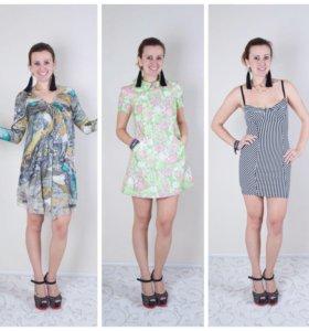Женская одежда, платья , юбочки , блузки , джинсы