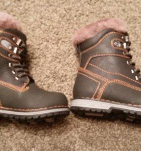Зимние ботинки с 22 по 27 р