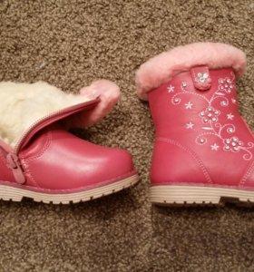 Ботинки зимние с 22 по 27 размер