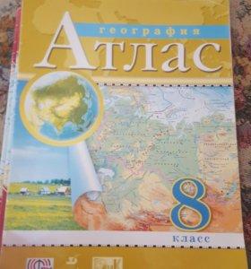 Атлас по географии за 8 класс