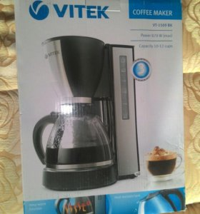 Кофеварка Vitek VT-1509 bk (новая)