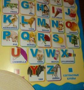 Занятия Английским с детьми дошкольного возраста.